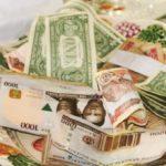 FG Saves N680billion in Five Years Through BPP