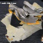 BREAKING NEWS: First pictures of EgyptAir wreckage emerge, blackbox found