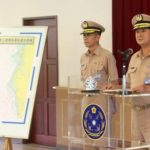 Taiwan Navy Fires Missile in Error