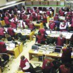 Nigerian stock index rises as bank shares gain