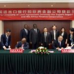 Africa Finance Corporation acquires $300million from China's EXIM Bank