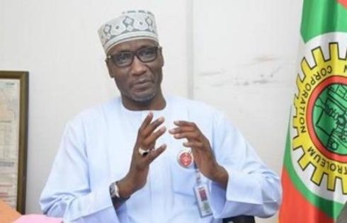 NNPC Committed To Growing Nation's Hydrocarbon Reserves
